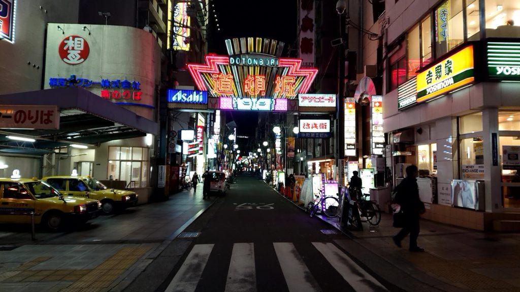 大阪 なんば ミナミ メイドcafe&bar Meteora(メイド喫茶・メイドカフェ・メイドバー)アクセス1